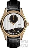 Золотые часы Чайка арт.192аб